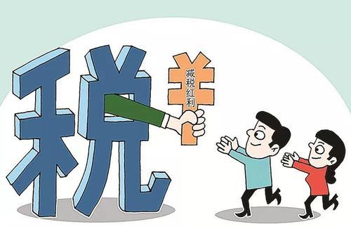 房贷利息抵扣个税_房贷利息抵扣个税政策_利息抵扣个税